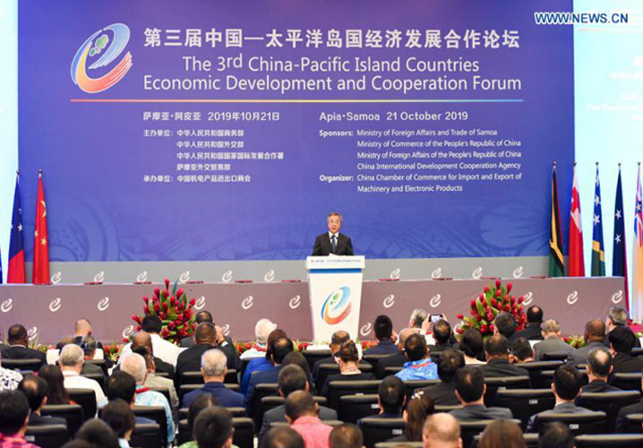 Results-of-Sales-Mission-and-Multiple-Activities-and-Diplomacy