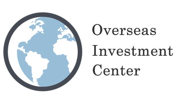 Overseas-Investment-Center