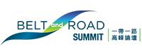 Belt and Road Summit - ChinaInvest Abroad - Chinainvests